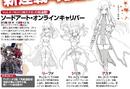 Characters drawn by Calibur manga artist.png