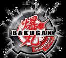 Bakugan: El Surgimiento de Mechtanium