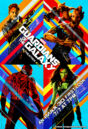 Guardians of the Galaxy (film) poster IMAX First Look.jpg