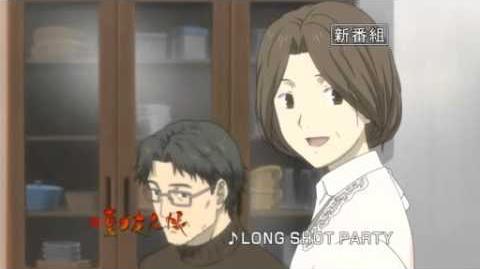 Zoku Natsume Yuujinchou Episodes