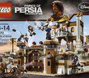 LEGO Prince of Persia: Battle of Alamut Set