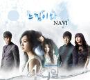 Navi - I Can Feel It