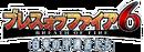 BoF6 Logo.png