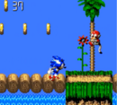 Green Hill Sonic Blast 3.png