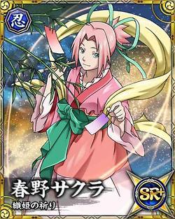 Sasuke and Sakura Cards - Naruto Couples Wiki