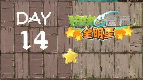 Pirate Seas - Day 14 (PvZ: AS)