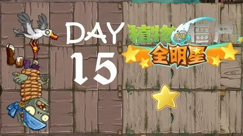 Pirate Seas - Day 15 (PvZ: AS)