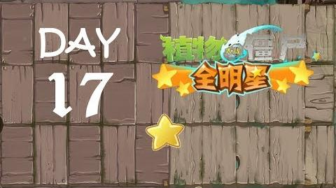 Pirate Seas - Day 17 (PvZ: AS)