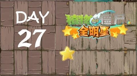 Pirate Seas - Day 27 (PvZ: AS)