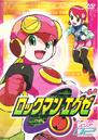 RMEXE Anime 2.png