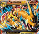 M Charizard EX (Flashfire 13)