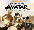 Avatar: The Last Airbender (comics series)
