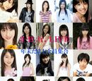 3-B Jr. LIVE: Nenmatsu Da yo! Zenin Shugo