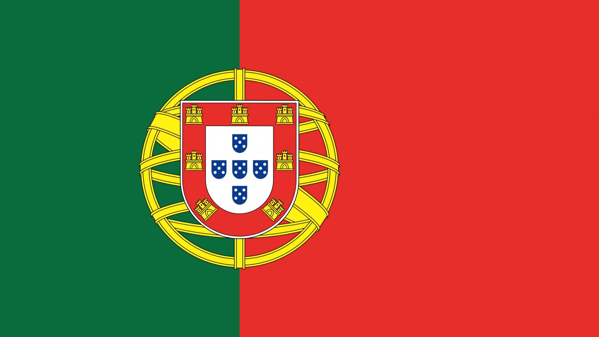 Portugal Flag Wallpaper