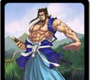 Grave Stormborne, Wind Warrior