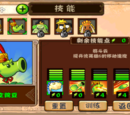 Monkey King Peashooter