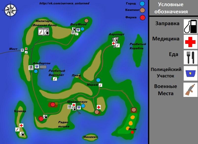 [Game] Unturned - Прекрасный симулятор выживания в постапокалиптическом мире