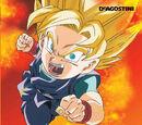 Dragon Ball GT: Goku Gaiden