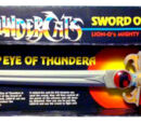 LJN Sword of Omens