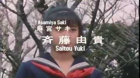 Saito Yuki - Shiroi Hono