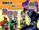 Chapter 127 Cover B.jpg