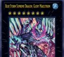 Blue Storm Supreme Dragon, Glory Maelstrom