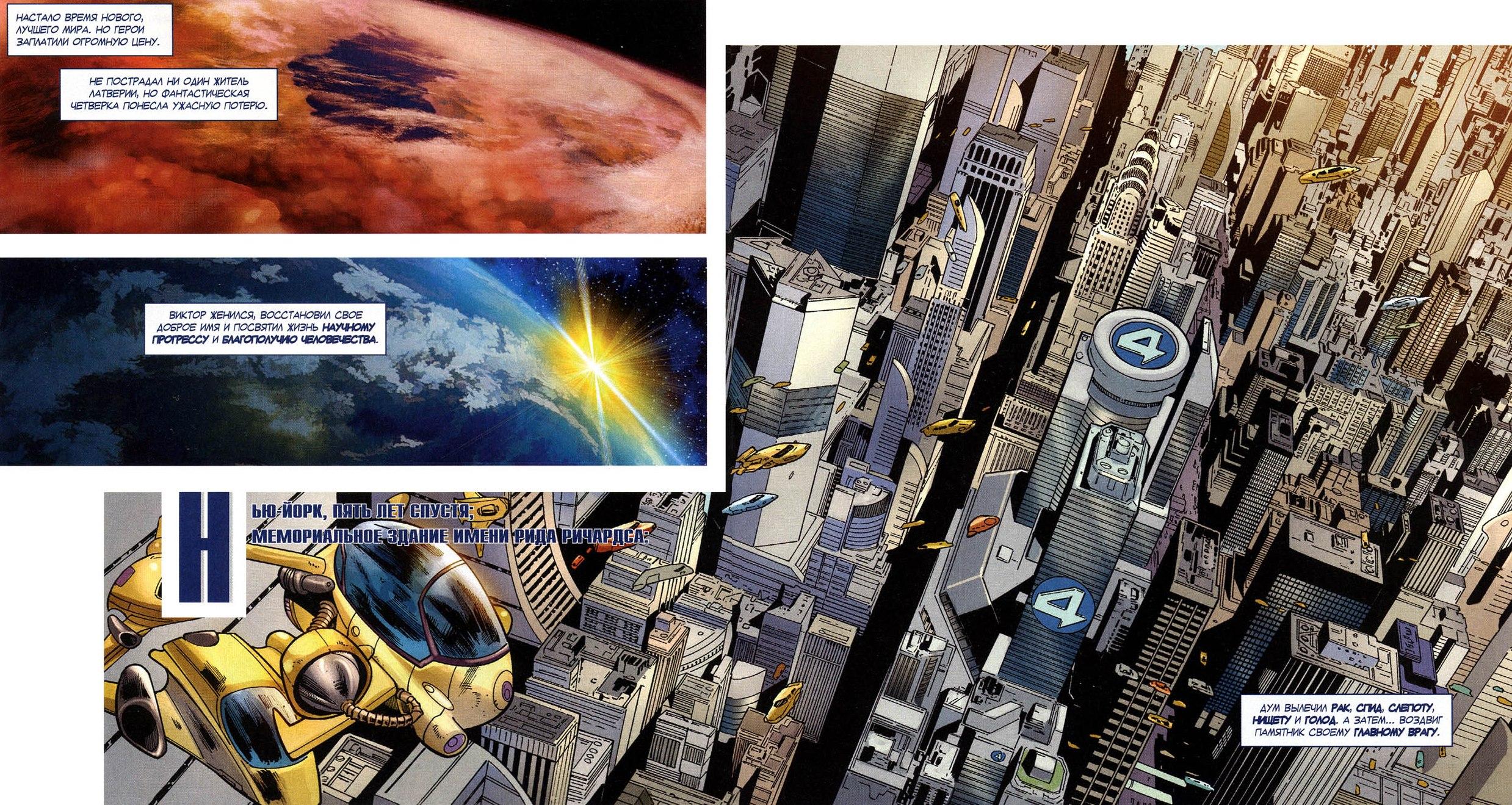 Фильмы онлайн новинки Трансформеры: Последний рыцарь