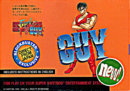 FF Guy Blockbuster.png