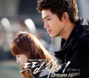Park Jin Young - Can't Forget (If)