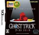 Ghost Trick Japan.png