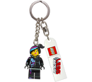 850895 Wyldstyle Key Chain