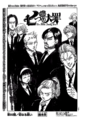 Chapter89.png
