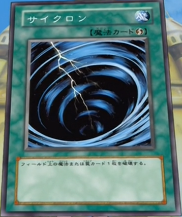 [FLT III] Grupo 1: FER 0-6 KRONO (NTR wins) MysticalSpaceTyphoon-JP-Anime-DM-2