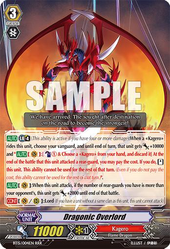 Dragonic Overlord Break Ride BT15-004EN-RRR  Sample