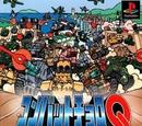 Combat Choro-Q