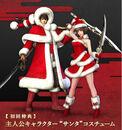 Protagonist Santa Outfits (SWC3 DLC).jpg
