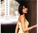 Yajima Maimi Shashinkan 2008-2010