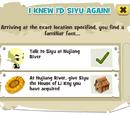 I Knew I'd Siyu Again
