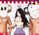 Kim Hyun Ah - A Talk