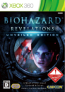 RE Revelations Unveiled Japan.png
