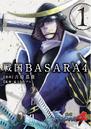 BASARA 4 Manga.png