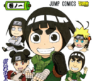 Rock Lee's Springtime of Youth Full Power Ninja Chronicles