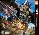 Monster Hunter 4 Ultimate Images