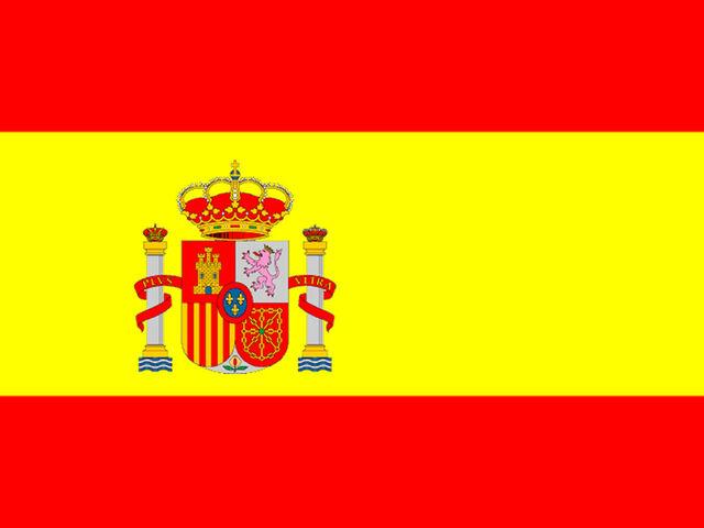 Archivo:Bandera-España-1024x768.jpg