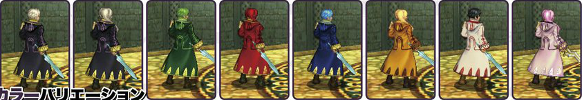 Potential Spoilers: Robin's and Lucina's alt costumes in ...