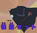 Kaito Set