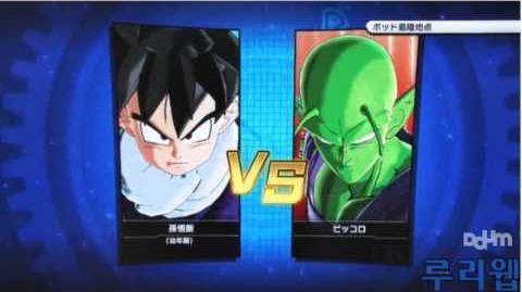 Tokyo game show dragon ball xenoverse live gameplay reaction!