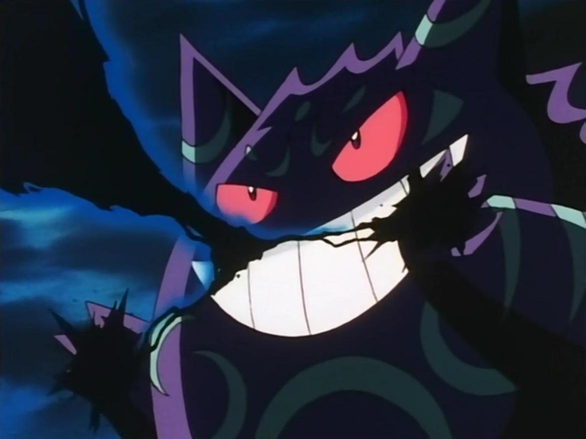 pokemon moon how to get gengar