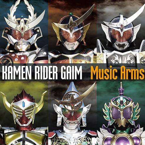 http://img2.wikia.nocookie.net/__cb20140925005638/kamenrider/images/9/97/Musicarms1.png