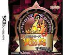 Read on DS Series: Osamu Tezuka's Phoenix 3 (DS)